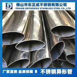广州不锈钢半圆管,拉丝面不锈钢椭圆管
