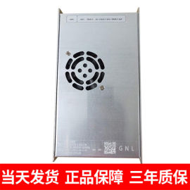 激光打标机三合一电源开关电源