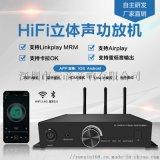 自主研发WIFI蓝牙功放光纤HDM立体声功放
