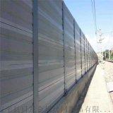 上海高速公路聲屏障 經久耐用隔音屏 聲屏障實體廠家