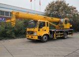 国六10吨吊车 12吨吊车性能表