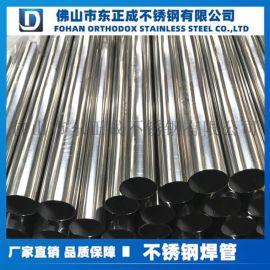 中山不锈钢圆管厂家,光面201不锈钢圆管