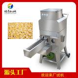 自動玉米脫粒機 商用鮮玉米脫粒機 甜玉米脫粒機