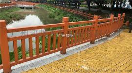 清远仿木护栏 复古护栏 东莞市政栏杆 厂家直销