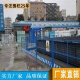 清远基坑护栏 临边护栏 电梯防护门 工地安全护栏