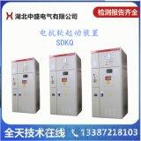 空气压缩机软启动柜  整套电控系统电抗软启动柜