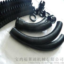 PA尼龙双开口软管 AD25.8规格双拼管