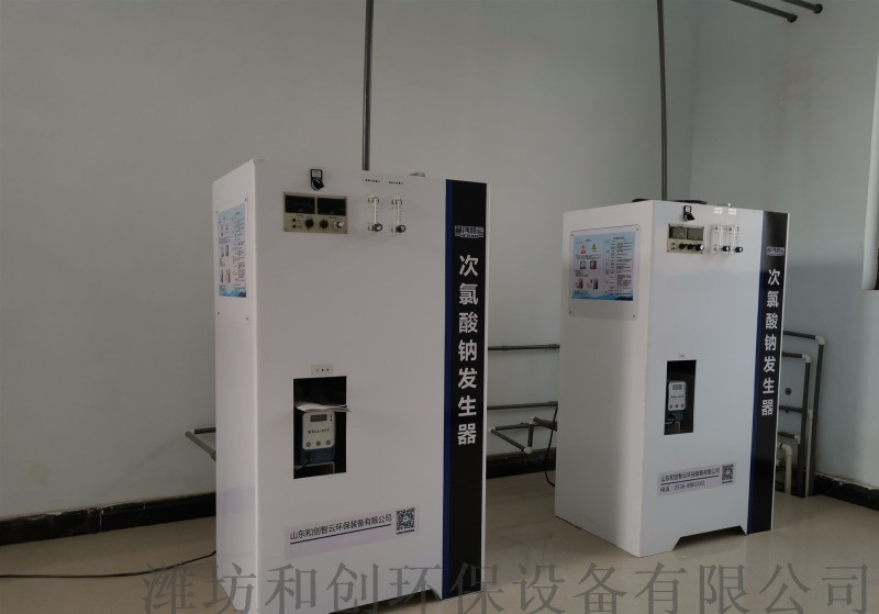 安徽城鄉一體化供水設備次   發生器