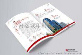 宣传册印刷对企业的作用