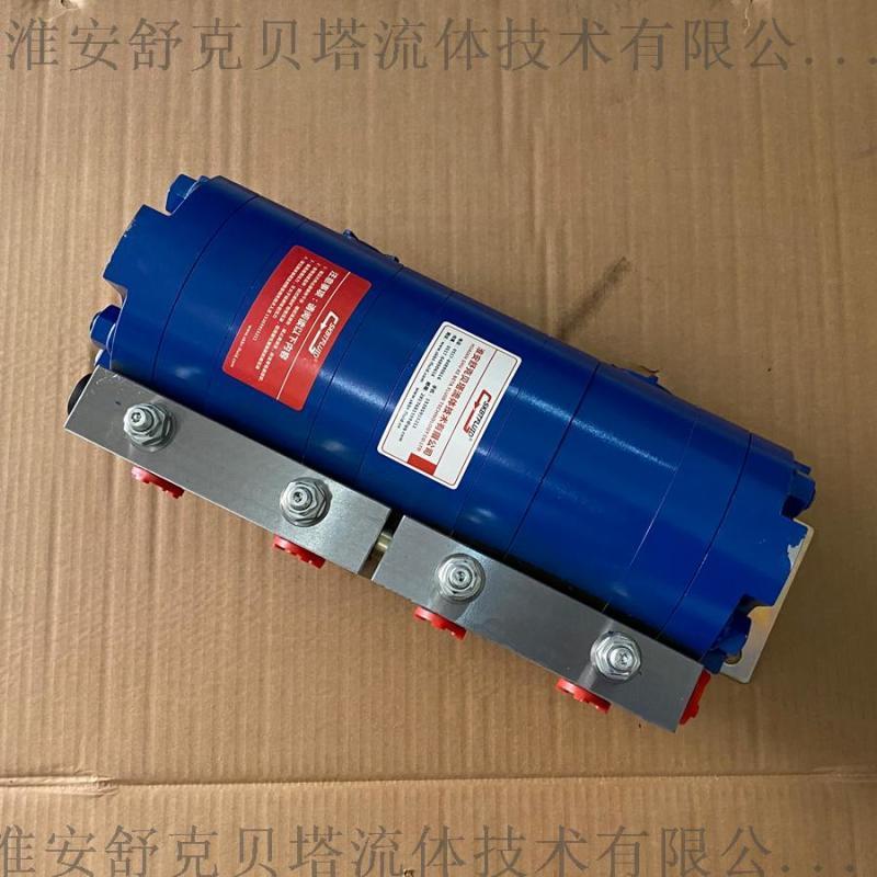 CFA3系列鑄鐵齒輪分流器