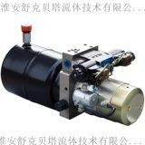 YBZ-F1.6A1W8/1自卸車加蓋動力單元
