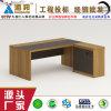 1.8米办公桌胶板桌简约经理桌 海邦1826款