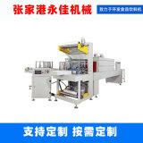 全自动热收缩膜包机 高速膜包机