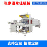 全自動熱收縮膜包機 高速膜包機