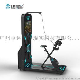 幻影星空虚拟现实VR动感单车 VR自行车暗黑魔轮
