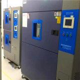 爱佩科技 AP-CJ 交变高低温冲击试验箱