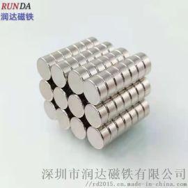广东强力磁铁 打孔磁铁 沉孔磁铁厂家直供