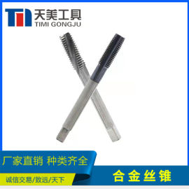 厂家直供 硬质合金 直槽螺旋丝锥 支持非标定制