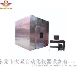 GB/T17651电线电缆燃烧烟密度测定仪