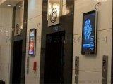 壁掛廣告機led液晶顯示屏 餐廳酒店圖片32寸