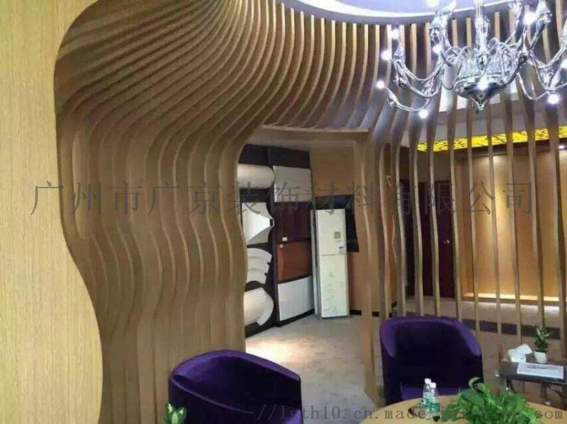 幕牆造型裝飾木紋鋁方通/裝飾吊頂滾塗木紋鋁格柵天花