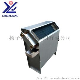 扬子江低噪音风机盘管水空调立式暗装风机盘管