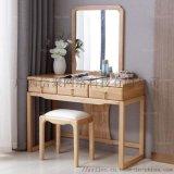 方直镜三排抽桌 北海板木璃家具 凭祥阅览写妆桌