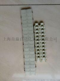 66.3mm刮板机塑料链条