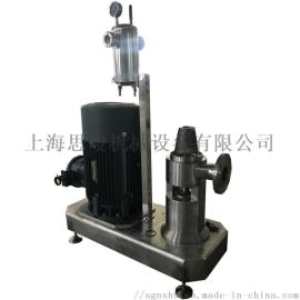 藻酸盐  速均质乳化机