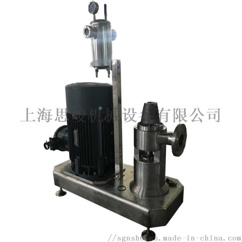 藻酸鹽超高速均質乳化機