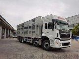 9.6米生豬運輸車廠家直銷可分期