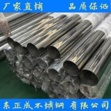 广西不锈钢焊管 201不锈钢焊管厂家