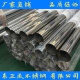 廣西不鏽鋼焊管 201不鏽鋼焊管廠家