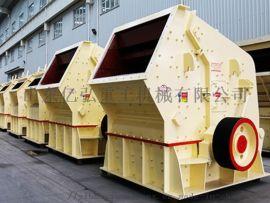 高效能制砂机石子制沙设备