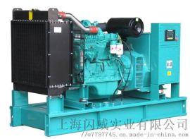 柴油发电机200KW无刷自励电机