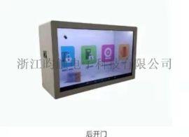 32寸透明液晶展示柜/ 商场展示、实物互动