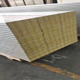 彩钢岩棉夹芯板净化车间岩棉洁净板426岩棉彩钢板