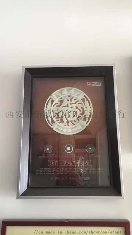 西安18cm漢代陶土長樂未央瓦當桌擺