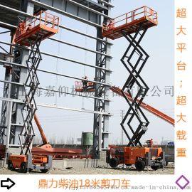 上海及周边18米柴油大剪刀车出租,大平台大载重
