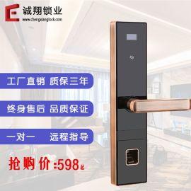 家用防盗门智能门锁电子刷卡锁指纹密码锁酒店木门锁