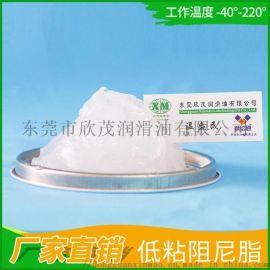 高粘度阻力油 阻尼脂拉力油 精密仪表润滑脂阻力油