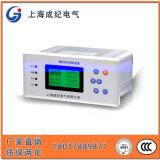 HPC800系列智慧微機測控保護裝置
