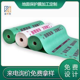 装修公司地面保护膜 瓷砖保护膜 加厚耐磨地板保护膜