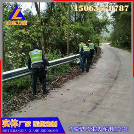 甘肃高速公路防撞二波护栏板