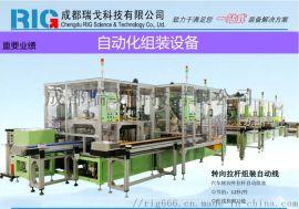 浙江IBJ 汽车底盘转向内拉杆自动组装生产线