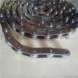 工業傳動碳鋼鏈條附件鏈條加工定製