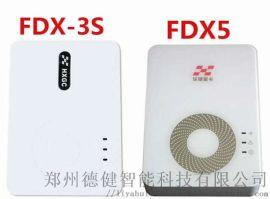 华旭HX-FDX3S经典版身份证阅读器