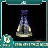 AES洗涤剂原液 发泡增稠