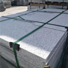 芝麻白g603规格砖 g60  花围墙砖 地面平板