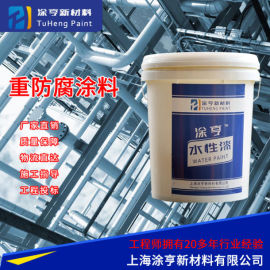水性带锈转化防锈漆厂家 金属防锈底漆水性带锈转化防锈